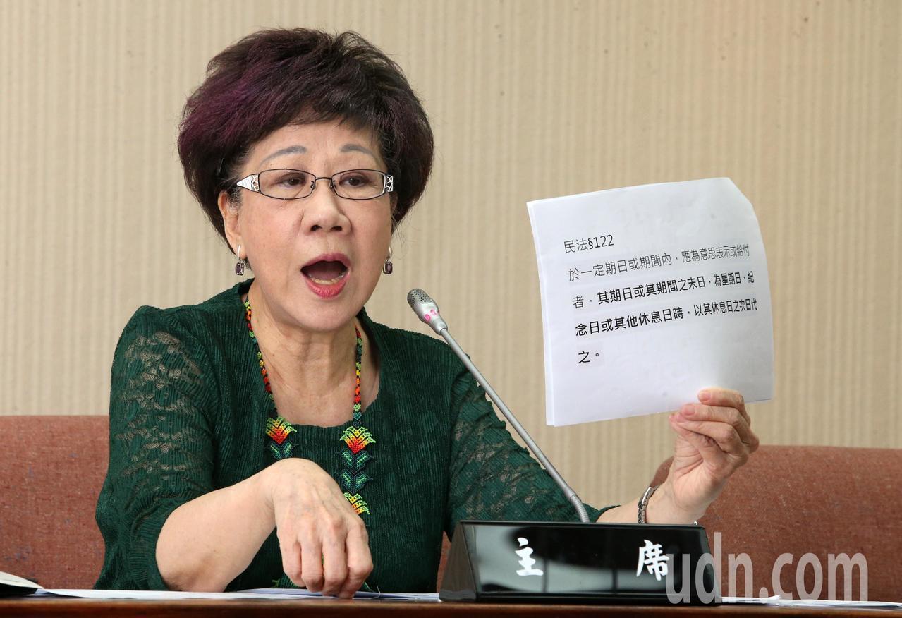 前副總統呂秀蓮。聯合報資料照片