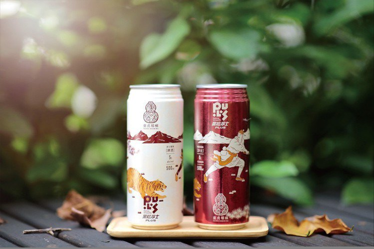 全新「黑松沙士風味啤酒」(圖左)、「黑松沙士Plus啤酒花風味」(圖右)7/3同...