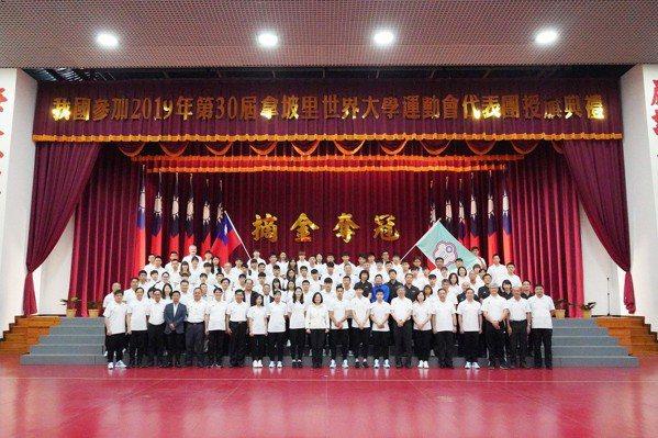 世大運/蔡英文總統授旗 致詞藏玄機