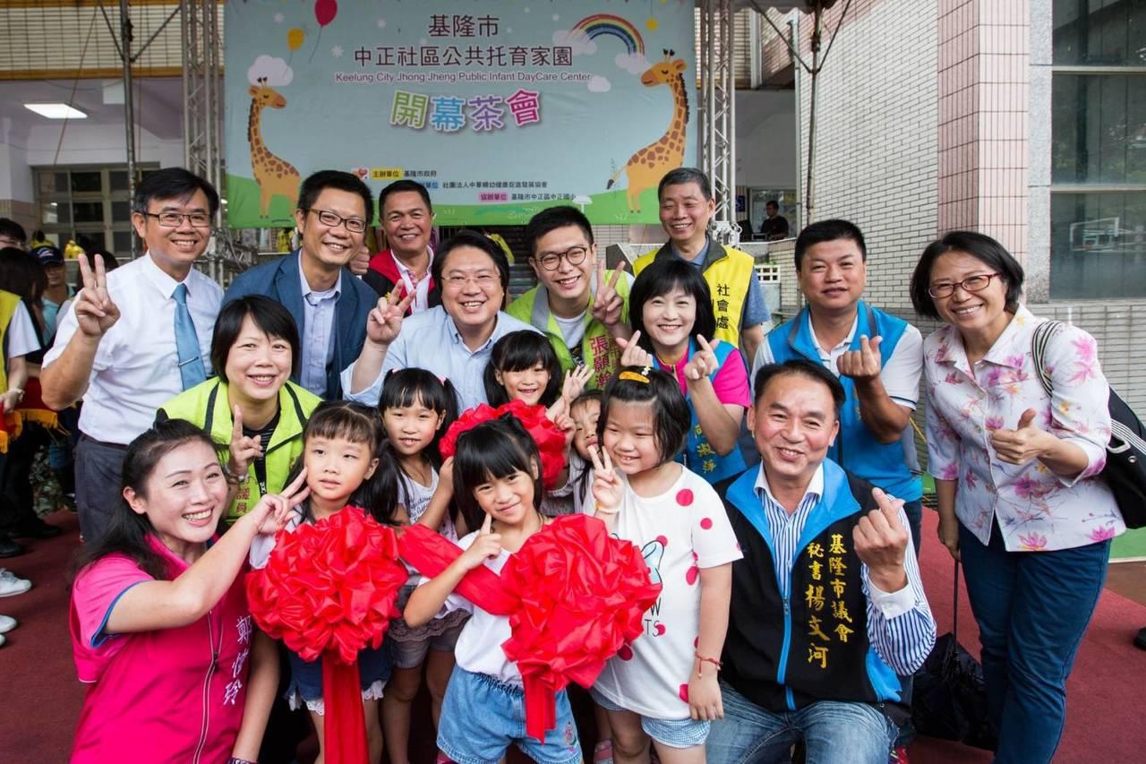 基隆市中正國小推出「社區公共托育家園」,今天開幕。圖/基隆市政府提供