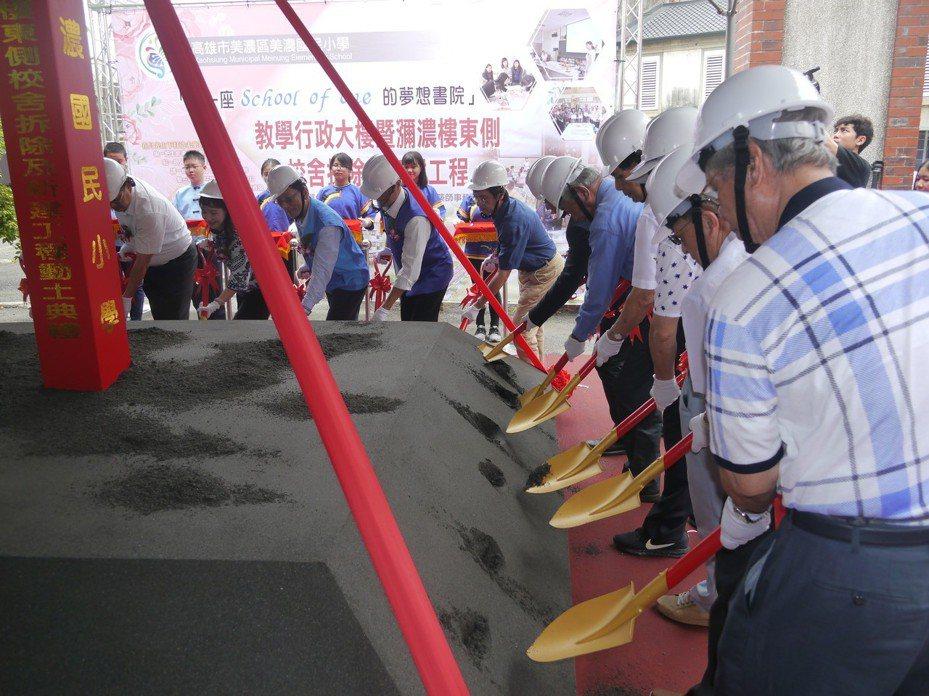 美濃國小新校舍工程經費1.2億元,今天舉辦動工儀式。記者徐白櫻/攝影