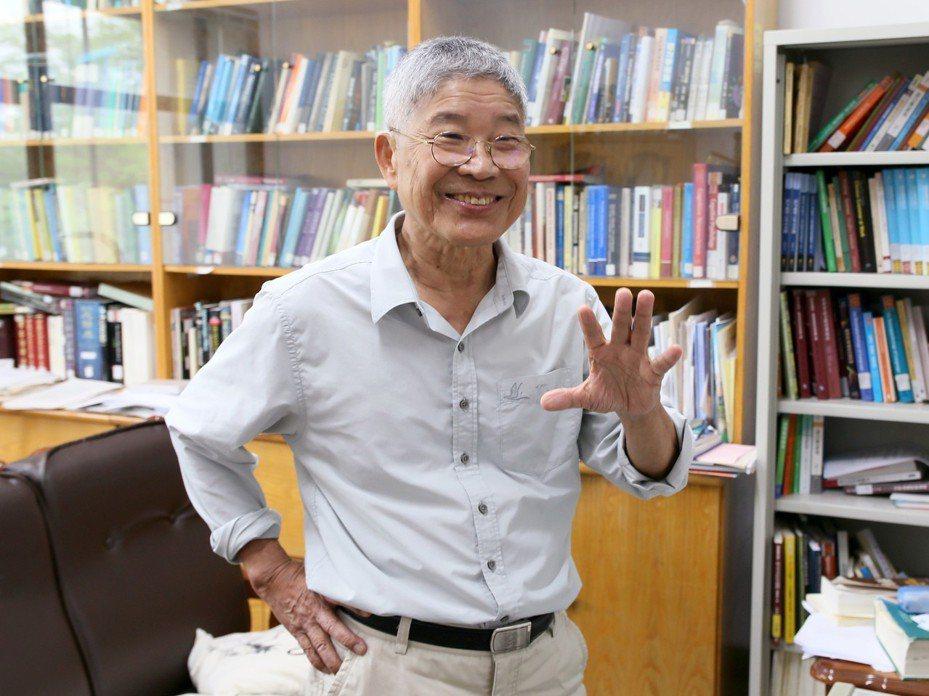 中正大學語言所講座教授戴浩一,樂捐助人20多年不中斷。記者謝恩得/翻攝