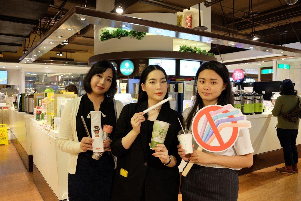 新光三越將於6月底推出「不塑之客」系列活動,鼓勵民眾從日常飲食落實綠色消費。記者...