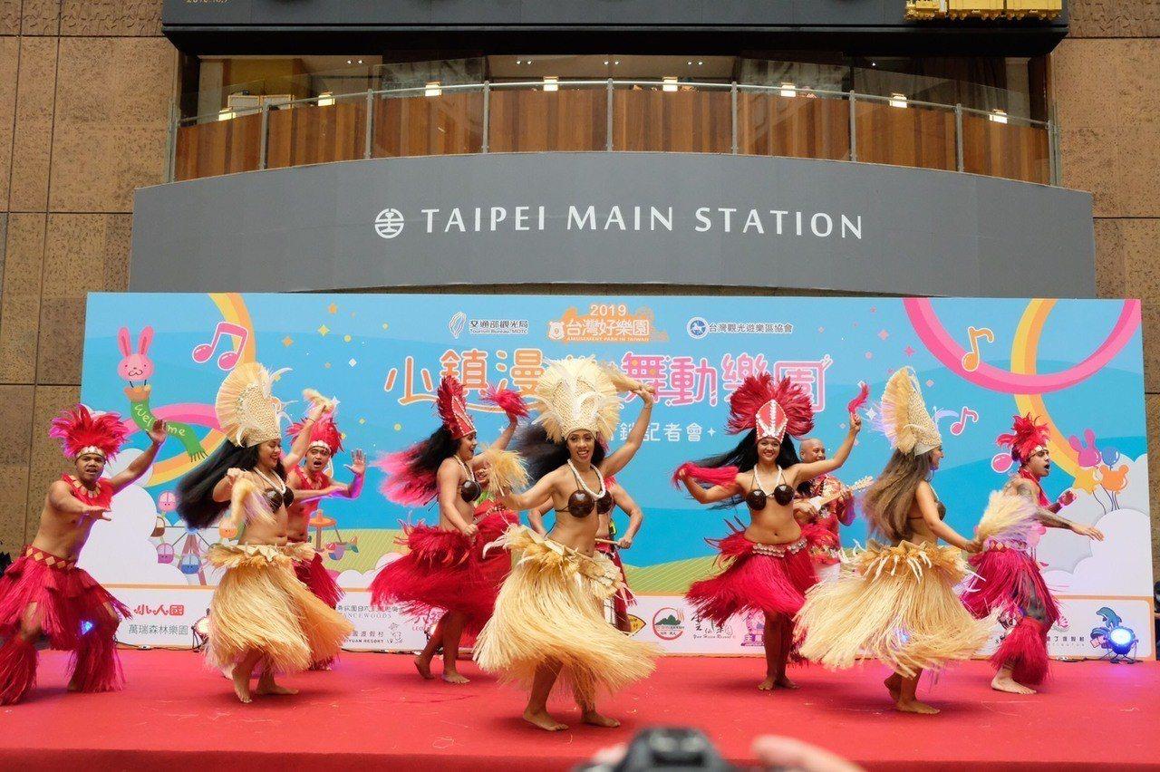 六福村40周年一季一慶典當中最精彩、最豐富的「部落狂歡」即將在6月29日到9月1...