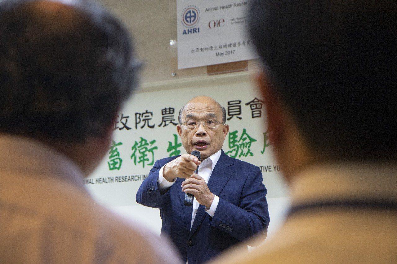 台灣民意基金會公布民調,台灣有超過7成民眾支持香港人的「反送中運動」,行政院長蘇...