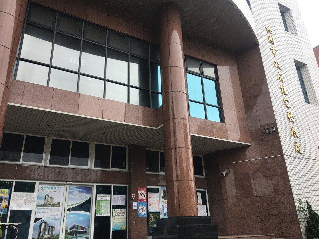 桃園市住宅發展處為受理租金補貼主要業務單位。記者張裕珍/攝影