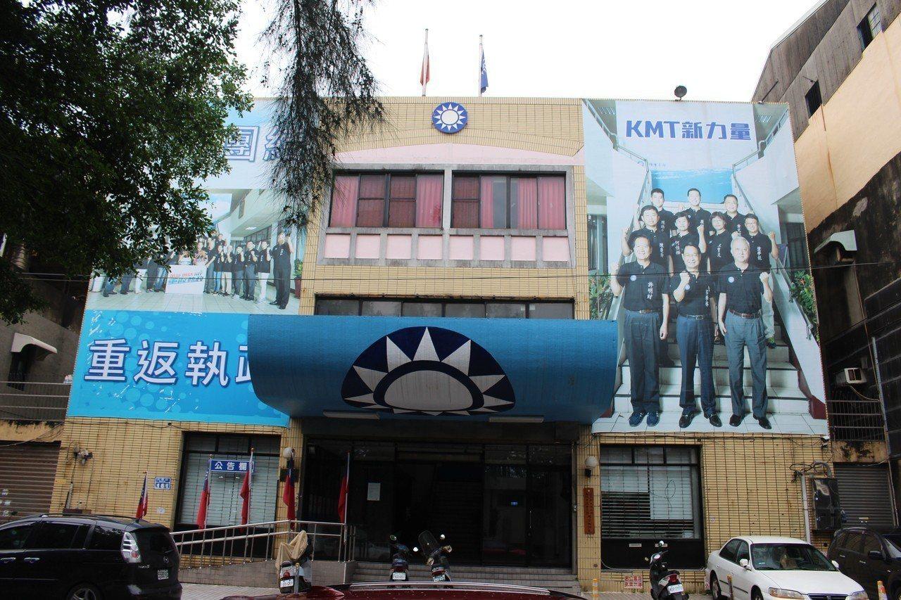 中國國民黨新竹市黨部因「給付薪資」問題,新竹地方法院今天依據強制執行法第76條,...