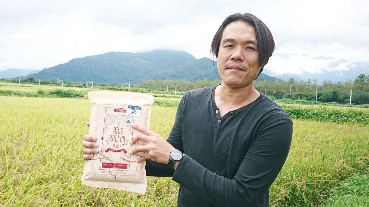 池上青農魏瑞廷生產的稻米日前取得清真(HALAL)認證標章。記者羅紹平/攝影