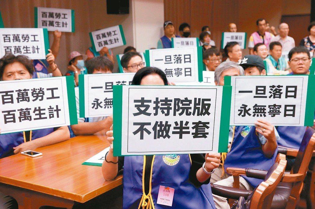 全國臨時工廠登記聯盟昨天到立法院舉行記者會,反對工廠輔導管理法訂定落日條款。 記...