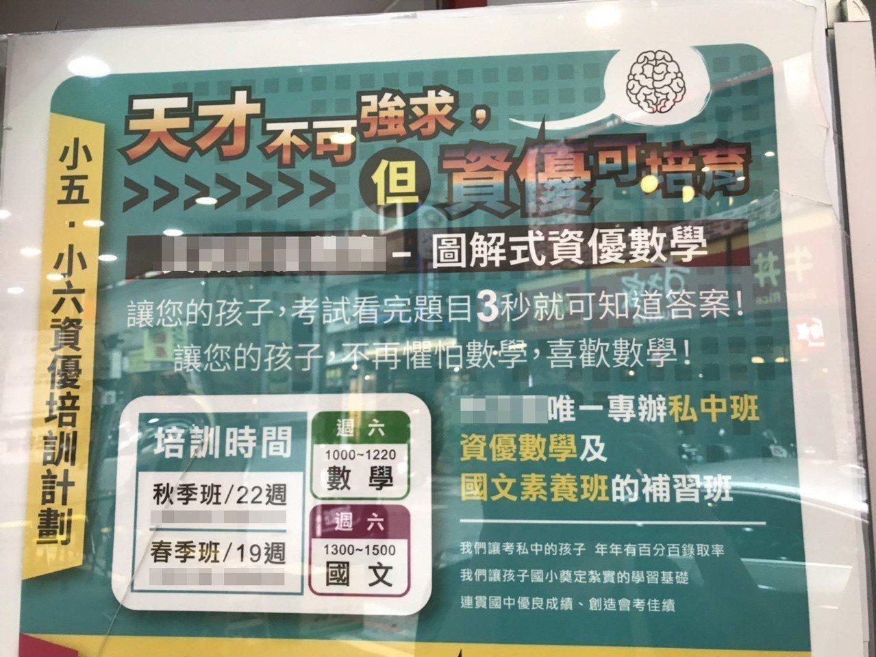 今年9月「素養導向」的12年國教課綱正式上路。面對台灣教育史上重大的變革,補教業...