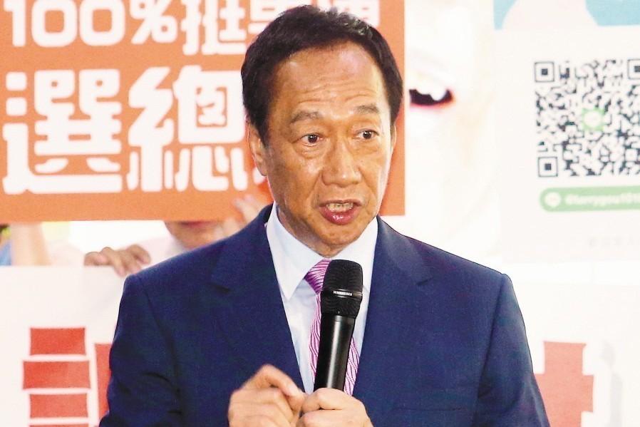 鴻海董事長、國民黨總統初選參選人郭台銘。 聯合報系資料照片/記者杜建重攝影