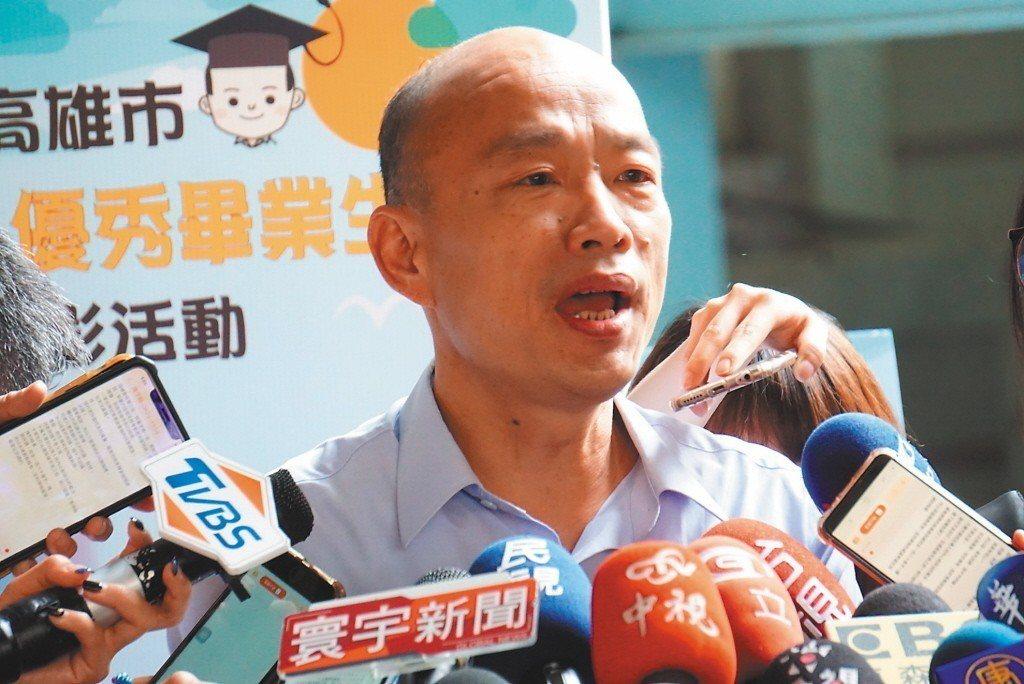 高雄市長韓國瑜。 聯合報系資料照片/記者蔡孟妤攝影