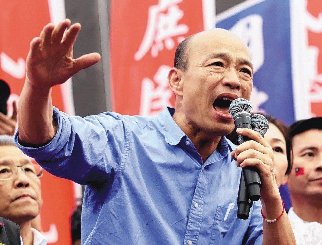 高雄市長韓國瑜。 聯合報系資料照片/記者黃仲裕攝影