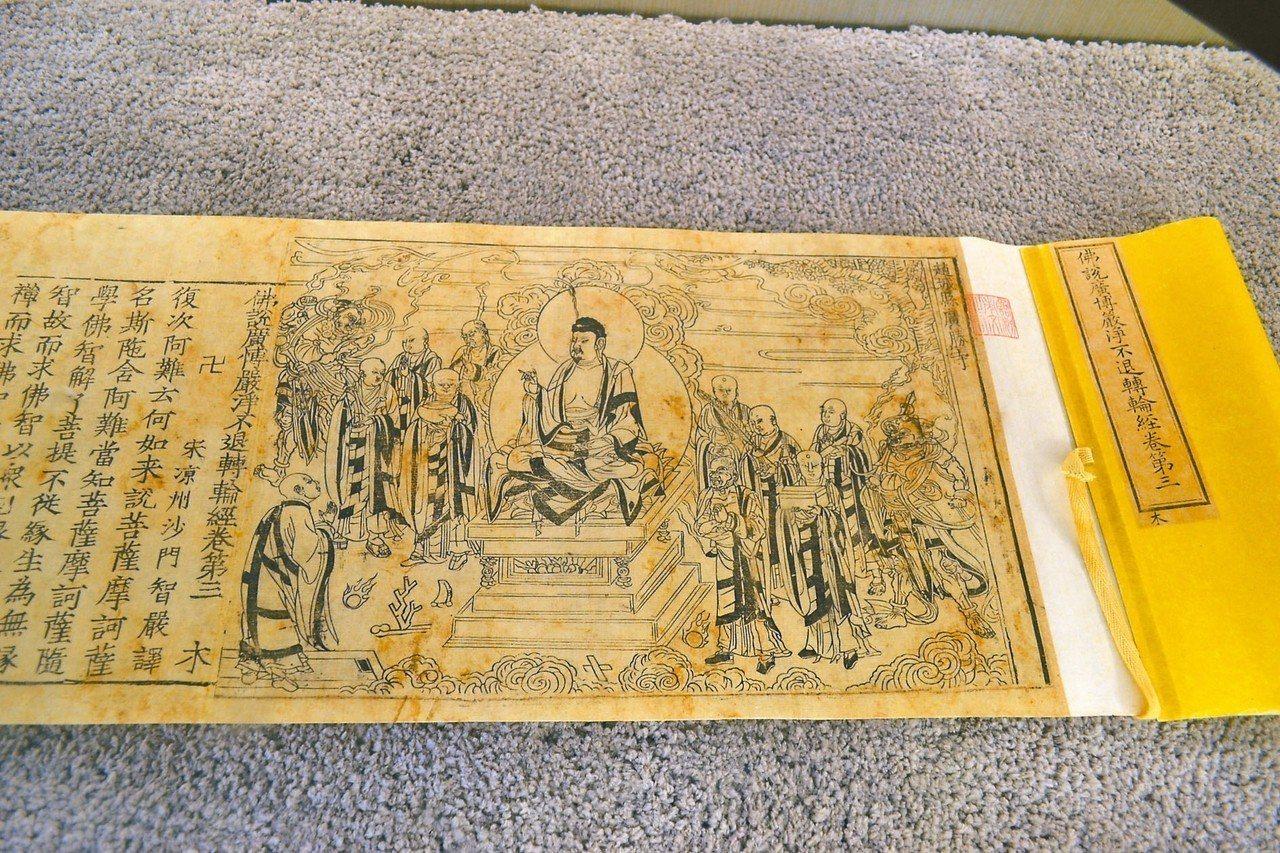 「趙城金藏」是大陸現存最早最全大藏經,今存北京圖書館,圖為複製本。 特派員王玉燕...