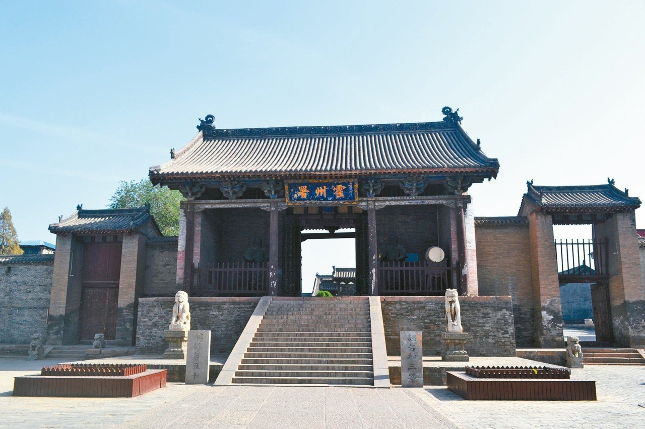 霍州署始建於唐代,是大陸保存完整的古代州級署衙。 特派員王玉燕/攝影