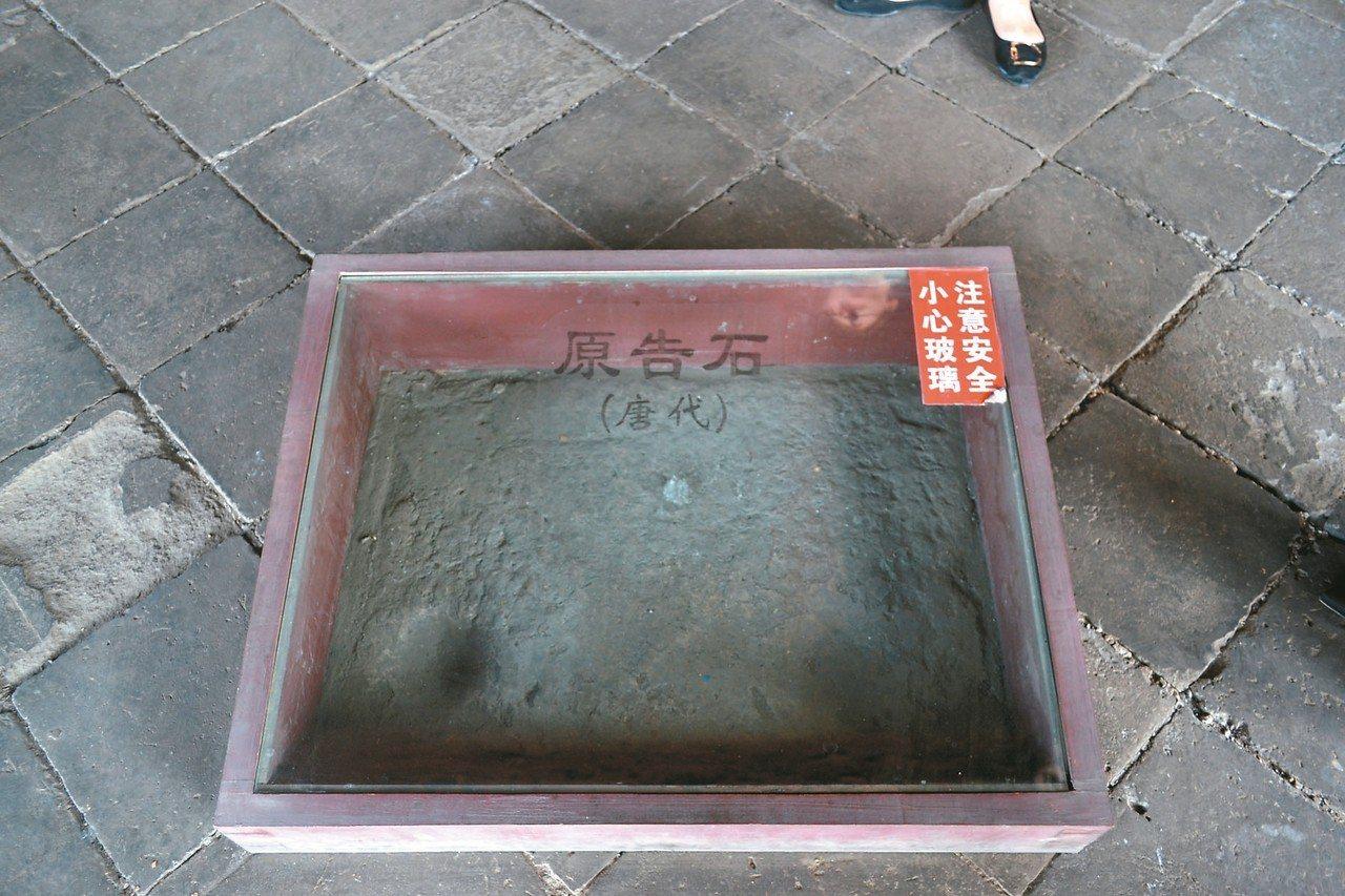 大堂珍藏「原告石」,千年來的原告左膝已將石跪出凹洞。 特派員王玉燕/攝影