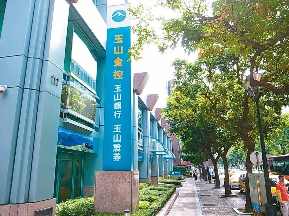 玉山銀行的S&P國際長期信評晉升A級之列,中華信評也調升至twAA+,標準普爾及...
