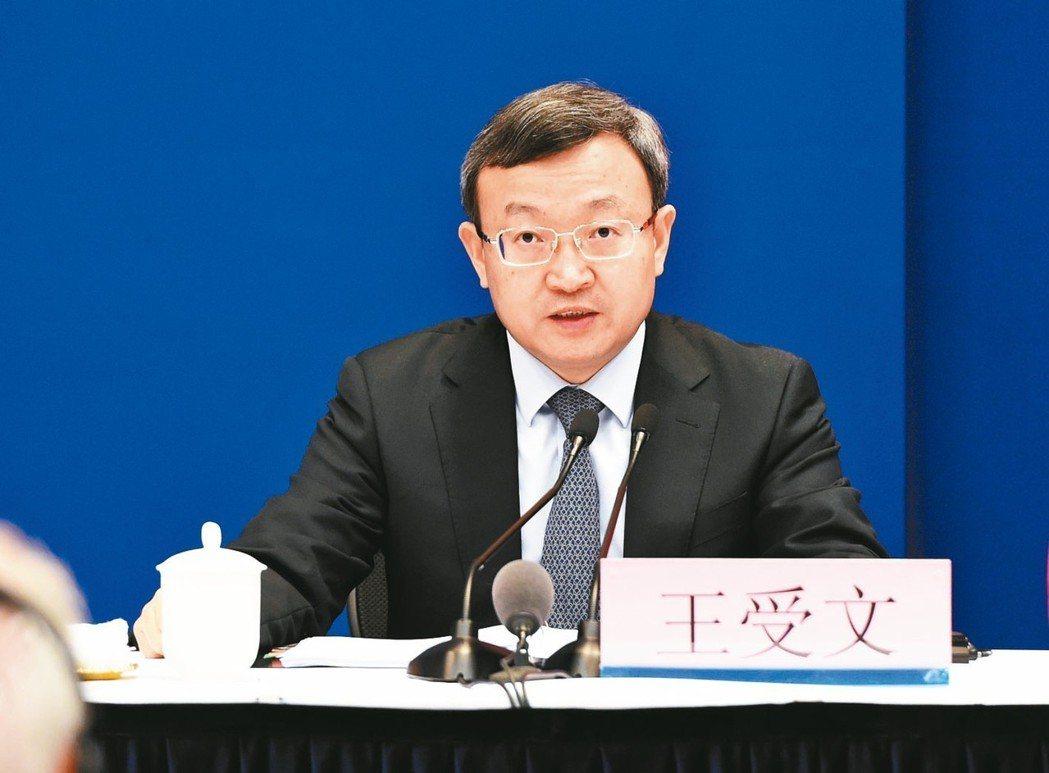 大陸商務部副部長王受文 中新社