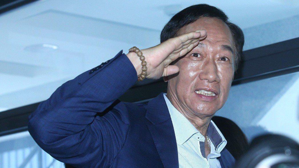 國民黨總統初選參選人郭台銘。 報系資料照