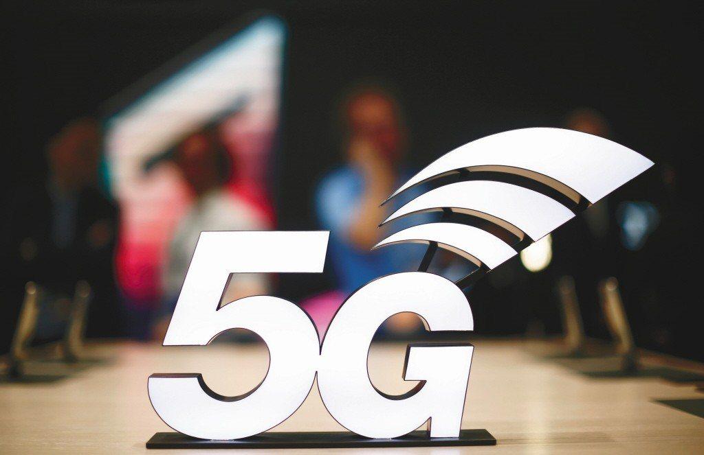 法人表示,5G發展已為必然趨勢。路透