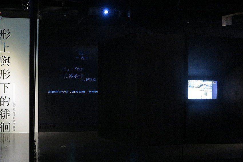 形上與形下的徘徊─簡學義的空間美學展演 人文遠雄博物館/提供