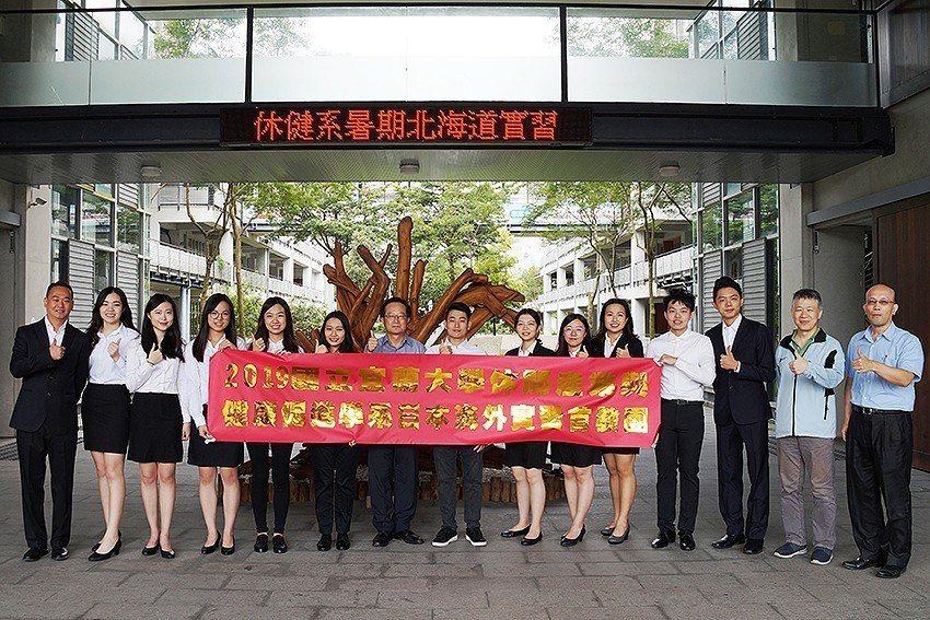 宜蘭大學校長吳柏青率人管院系主管歡送這群海外壯遊的學生。 宜蘭大學/提供