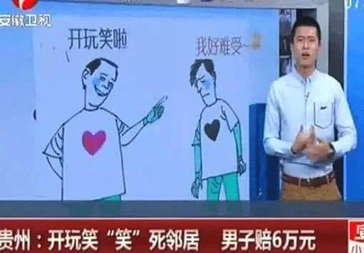 笑死人了?男子開玩笑把鄰居笑死賠6萬還險被判刑 (電視畫面截圖)