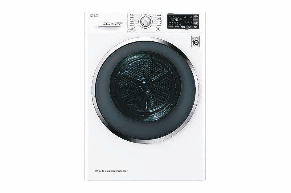 免曬衣乾衣機LG 9KG免曬衣乾衣機,主打乾衣前不必晾曬,引發市場討論。 圖...
