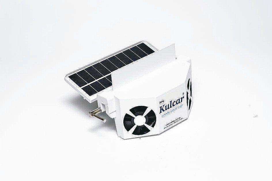 安伯特Kulcar車用太陽能汽車散熱器,窗掛式免插電、免安裝,每到夏天最受歡迎。...
