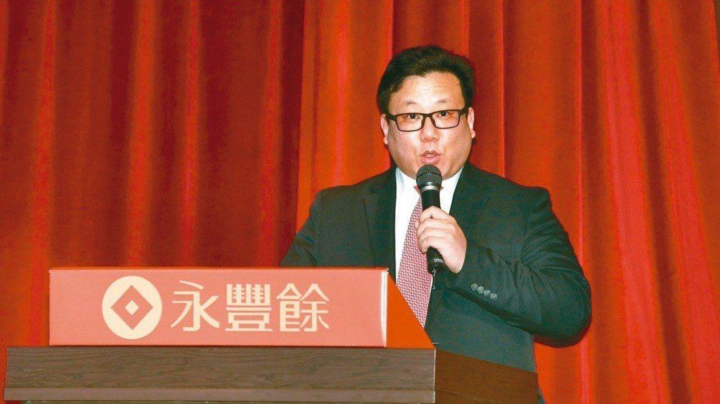 永豐餘上午舉行股東會,董事長何奕達出席。 記者曾原信/攝影