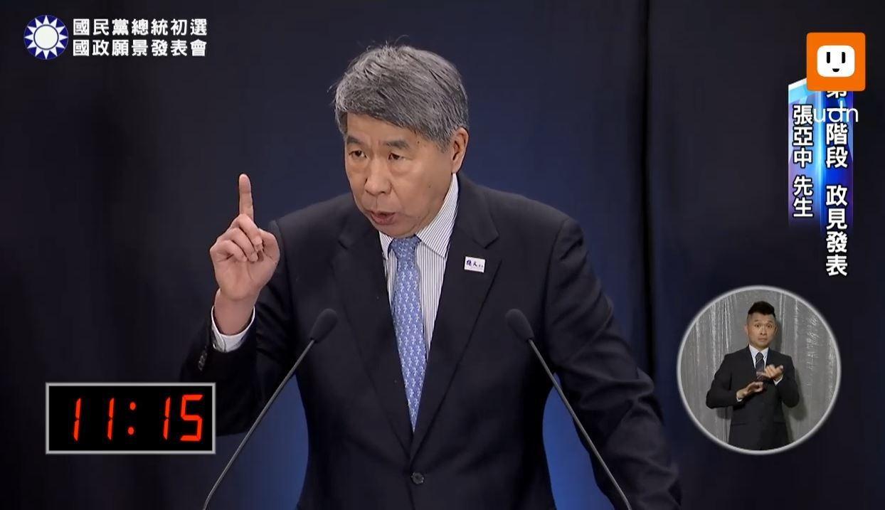 張亞中出席國民黨總統初選國政願景發表會。 圖取自聯合新聞網