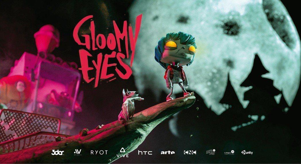 《Gloomy Eyes》運用遊戲引擎即時運算,搭配HTC VIVE 6自由度、...