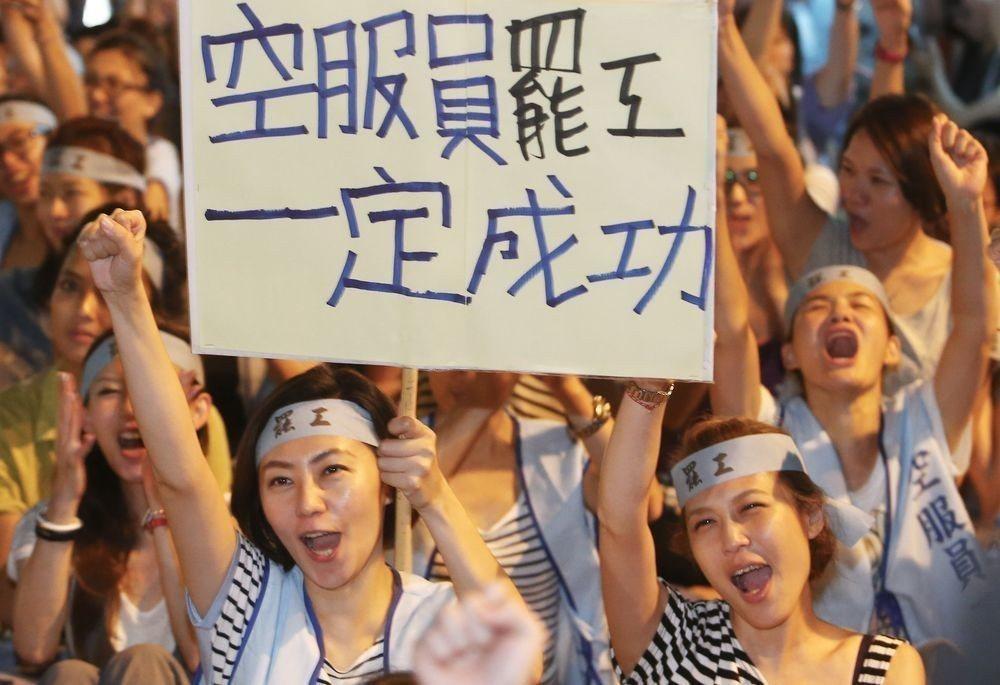 華航空服員3年前罷工,蔡總統當時聲援。圖/聯合報系資料照片