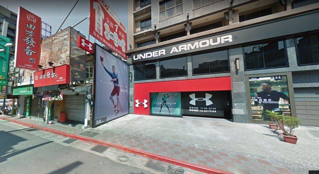 台大公館商圈知名運動品牌UA(Under Armour)傳出即將於本月底提前解約...