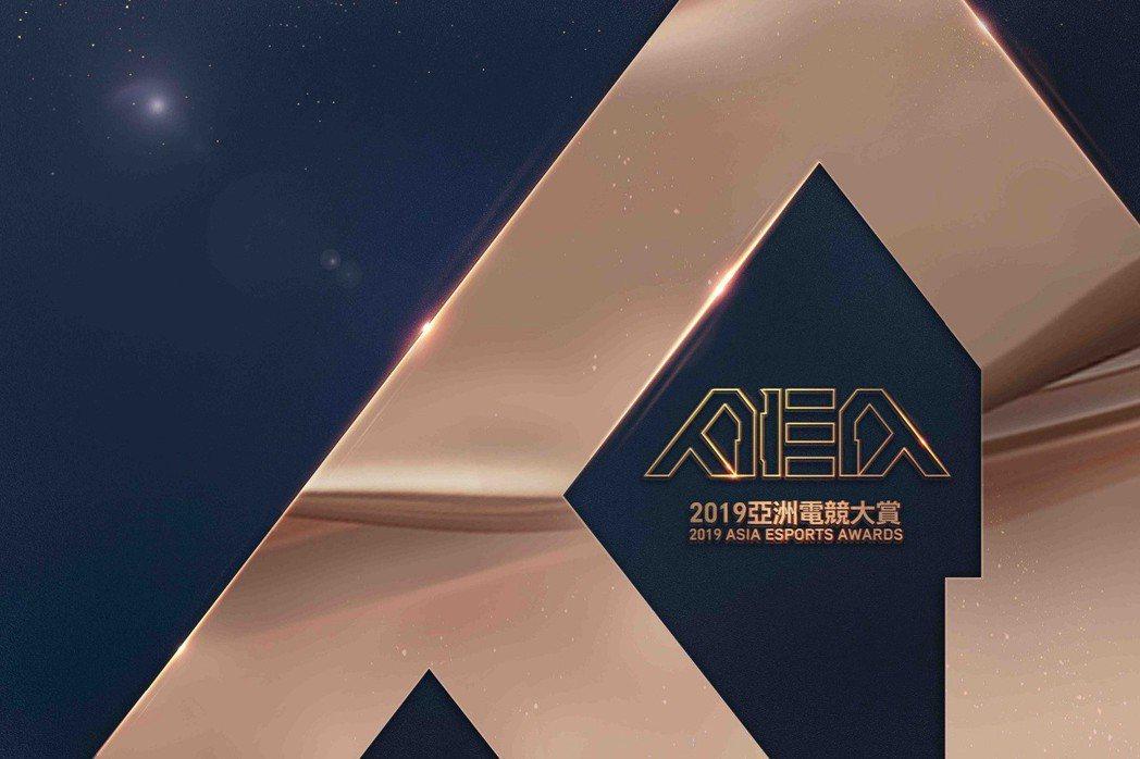 「2019 亞洲電競大賞」主視覺(AEA)