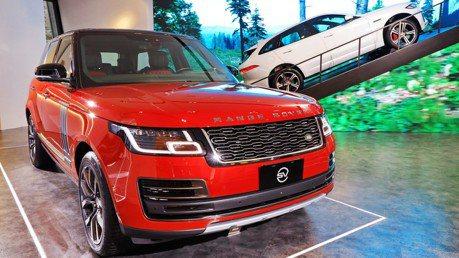 全台唯一一輛 JLR Range Rover SVAutobiography Dynamic登台亮相!