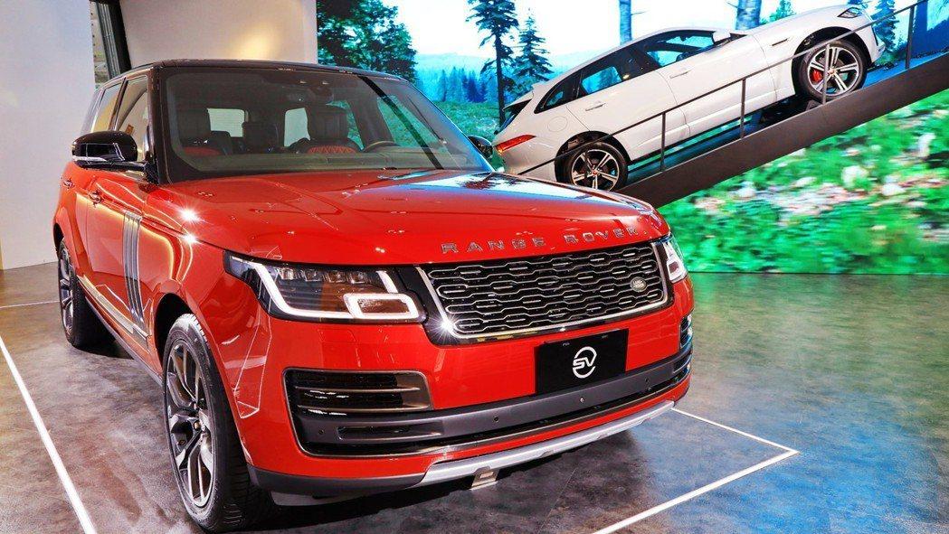 台灣捷豹路虎限量導入全台唯一配額Range Rover SVAutobiogra...