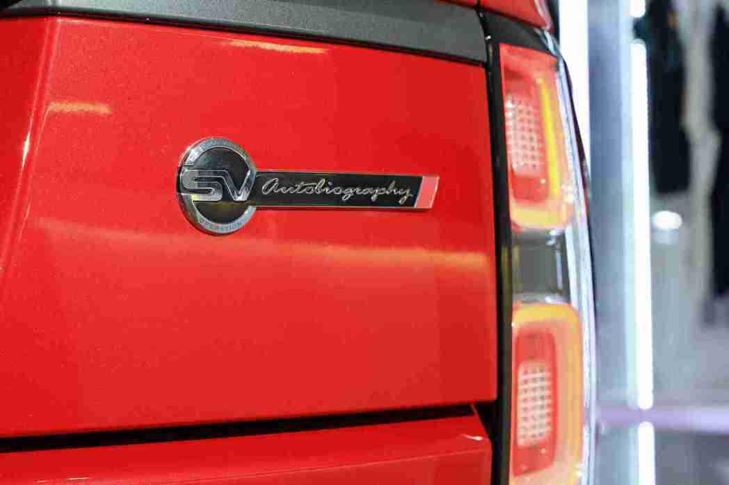 Range Rover SVAutobiography Dynamic為Rang...
