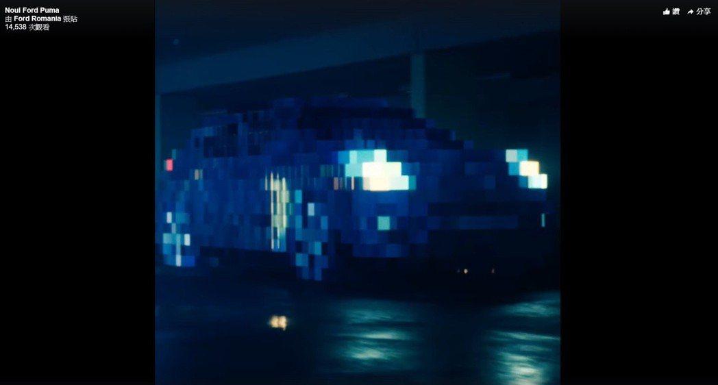 Ford Puma將導入品牌最新的48V輕油電混合動力技術。 圖/截自Ford影...