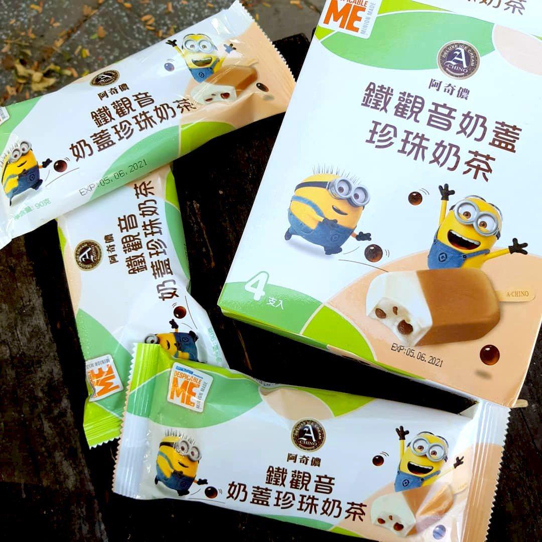 圖/這次還與小小兵合作,整體包裝超可愛。網友jyun791004授權