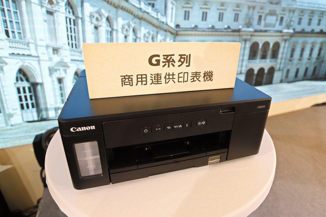 GM2070為黑白連續供墨,另提供彩色墨水匣,相當有創意。 彭子豪/攝影