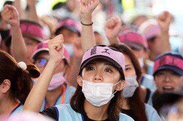 劉冠廷/長榮空服員罷工:資方屢控工會違法,何以荒謬?