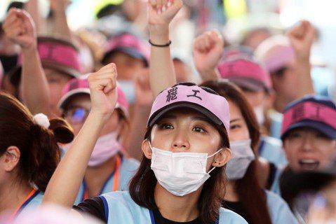 長榮空服員罷工:資方屢控工會違法,何以荒謬?