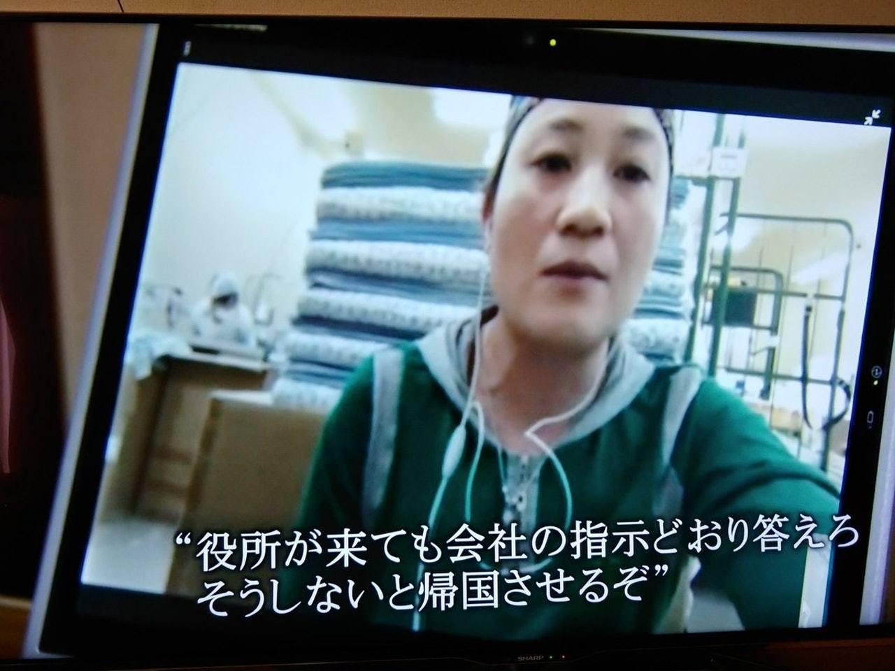 節目中該越南女性表示,若不跟隨公司指示,欺騙前來巡視的地方政府人員,就會被強迫遣...