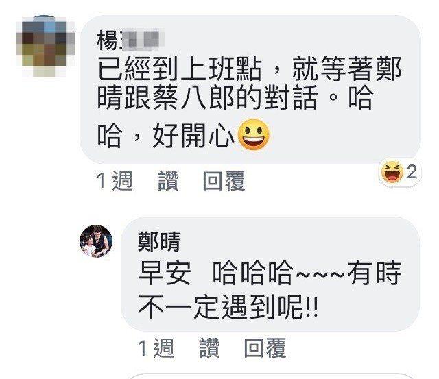 台中市警局交通大隊警員蔡整宜在警廣報路況時,都會提供一則冷笑話,意外走紅,被網友...
