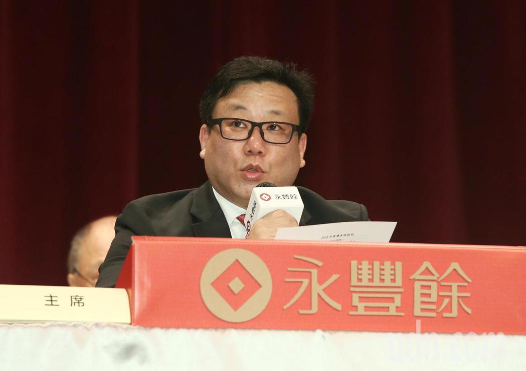永豐餘上午舉行股東會,董事長何奕達出席。記者曾原信/攝影