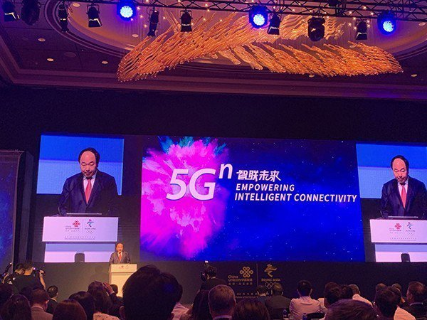 中國聯通總經理李國華認為,大陸5G發牌後將帶動經濟總產出1.5兆美元。照片/澎湃...