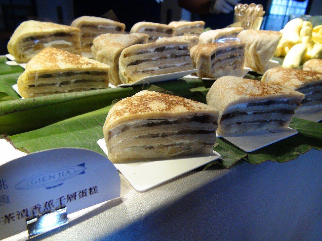 香蕉千層蛋糕。記者謝梅芬/攝影