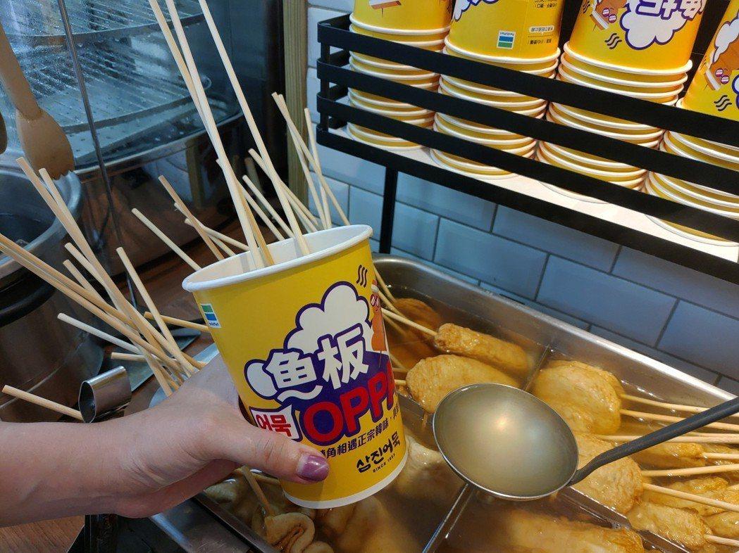 全家便利商店「魚板OPPA」系列的魚板、湯頭皆從韓國進口。圖/全家便利商店提供