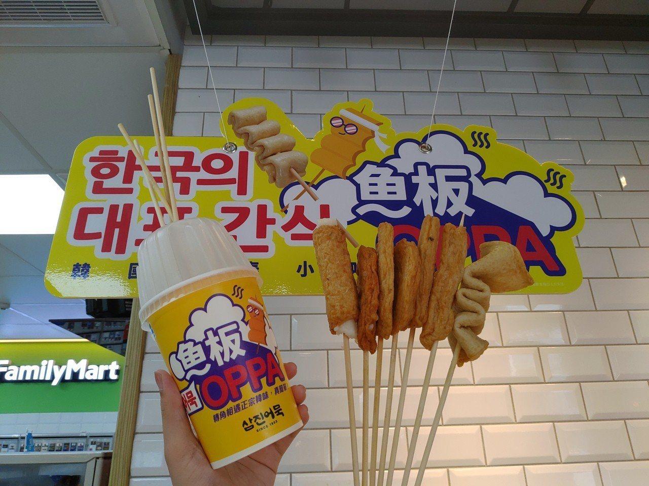 韓國街頭經典的魚板小吃,到全家便利商店就能享受,每串均一價29元,即日起至7月3...